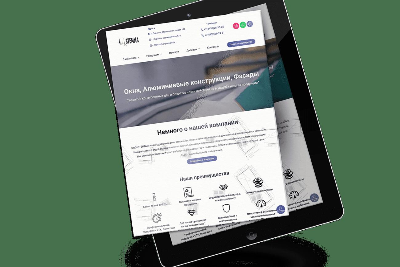 korporativnyj-sajt-stemma